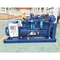 Buy cheap Low Fuel 150 Kw Diesel Diesel Generator Engine , Marine Generators For Small Boats from wholesalers