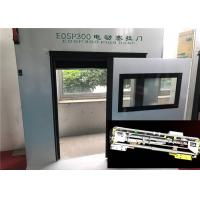 Buy cheap Inside Sealing Good Outlook Electric Bus Door Actuator With DCU Controller from wholesalers