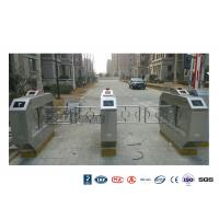 Buy cheap RFID Automatic Swing Barrier Gate , Smart Arm Revolving Door Security Access Control Turnstile product