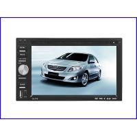 Buy cheap 2 din car radio dvd player/car stereo radio dvd player / car dvd for sale from wholesalers