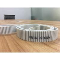 Buy cheap pu timing belt STD product