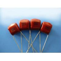Buy cheap Miniature-Metallized-Polyester-Film-Capacitor-CL21X from wholesalers