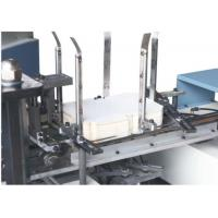 Buy cheap Full Automatic Lunch Box Paper Container Making Machine CE Certification from wholesalers