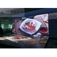 Buy cheap Adjust Brightness Indoor LED Displays For Businesses , Advertising LED Screens IP43 from wholesalers