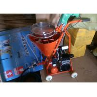 Buy cheap Concrete Cement Mortar Plaster Spraying Machine Waterproof Grouting Pump from wholesalers