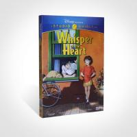 Buy cheap wholesale disney Whisper of the Heart dvd,movie supplier wholesaler from wholesalers