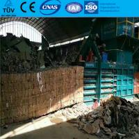 Buy cheap Factory supply Automatic waste paper baler cardboard baling press machine with CE from wholesalers