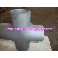 Buy cheap stainless steel cross product