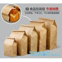Buy cheap Free sample food grade paper bread bag with window,Food grade recycled bread paper bag with paper twist handle, bagease from wholesalers