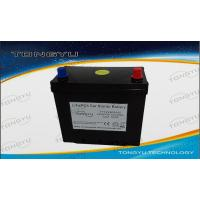 Buy cheap High Rate Capability LiFePO4 Car Battery 12V 40Ah Cold Cranking Current  500A from wholesalers
