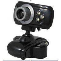 Webcam(MCAM371)