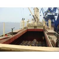 Buy cheap Bulk Cargo service to India from wholesalers