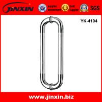 Buy cheap China supplier JINXIN stainless steel shower door hardware product