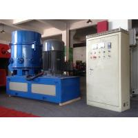 Buy cheap Custom Color Plastic Recycling Granulator Machine PP PE 1700*750*1500mm Low Noise from wholesalers