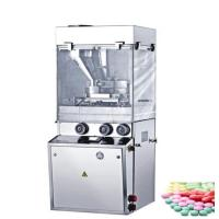 Buy cheap Rotary Small Automatic Tablet Press Machine With Touch Screen Control from wholesalers