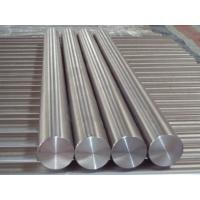 Buy cheap medical titanium bar (medical titanium rod) from wholesalers