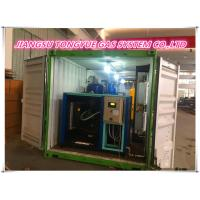 Buy cheap Container Type On - Site PSA Nitrogen Generator For Oil / Gas Exploration from wholesalers