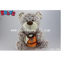 Buy cheap 14.5Dark Brown Flower Plush Material  Bear Toy With Honey Pot As Boy Toys from wholesalers