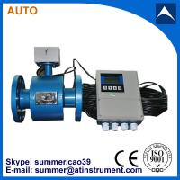 Buy cheap magnetic flow meter with remote control 4-20mA output from wholesalers