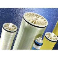 Buy cheap PAI Material Reverse Osmosis Membrane Replacement White / Light Green Color from wholesalers