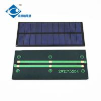 Buy cheap 11 Battery For Small solar Power Supply 0.9W 5.5V Home Solar Power System ZW-117554 from wholesalers
