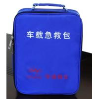 Buy cheap popular first aid kit EVA case for car use from wholesalers