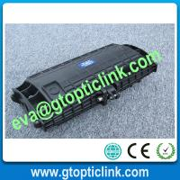Buy cheap 3in/3out Fiber Optic Splicing Enclosure from wholesalers