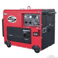 Buy cheap Brush 10KW Small Portable Generator 2 Cylinder For Emergency Communications from wholesalers