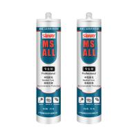 Buy cheap Non Toxic Single Component Ms Polymer Sealant , Clear Adhesive Sealant from wholesalers
