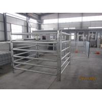 Buy cheap livestock panel from wholesalers
