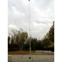 Buy cheap telescopic antenna mast portable tv antenna mast pole aluminum mast light weight telescoping pole  hand push or winch up from wholesalers