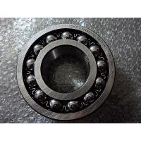 Buy cheap 2313K Self Aligning Ball Bearing SKF NAK FAG 65X140X48mm CE Approved from wholesalers