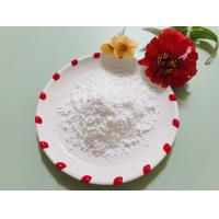 Buy cheap Pharmaceutical Grade Amino Acid Powder , L - Carnosine Powder In White Color from wholesalers
