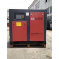 Buy cheap AV Power Variable Frequency Screw Air Compressor 22kw Superior Stationary Air Compressor from wholesalers