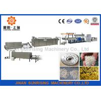 Buy cheap Golden Nutrition Rice Artificial Rice Production Line Machinery Low Power Consumption from wholesalers
