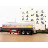 Buy cheap Chemical Liquid Tanker Semi Trailer from wholesalers