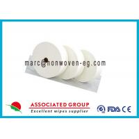 Buy cheap Sanitary Non Woven Medical Fabric / Non Woven Face Mask Recycling from wholesalers