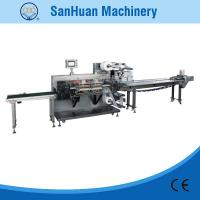 China Double Line Medical Dressing Medical Packaging Machine With Automatic Feeder on sale
