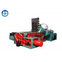 Buy cheap Industry Recycling Press Machine 1250 KN Scrap Aluminum Baler Customized Bale Size from wholesalers