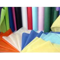 Buy cheap Dot Style PP Non Woven Fabric Raw Material 9 Gsm ~ 300gsm Weight For Sanitary Napkin from wholesalers