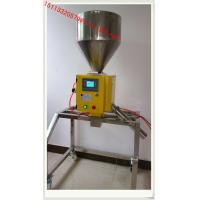 Buy cheap Low Cost Gravity Feed Metal Detector &Separator for Granules / Plastics / Rubber from wholesalers