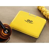 Buy cheap 7 inch Portable DVD Player of LCD Screen with TV Tuner and FM Function product