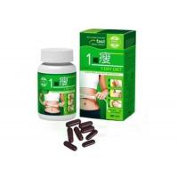 Buy cheap Safe Healthy One Day Diet Botanical Slimming Capsule with GMP / FDA from wholesalers