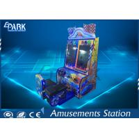Buy cheap Fly Car and Motorbike Racing Game Together Video Arcade Machine from wholesalers