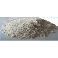 Buy cheap activated bleaching earth from wholesalers