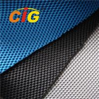 Buy cheap Colorful Knitting Home Textile Fabric , Home Upholstery Polyester Mesh Fabric from wholesalers