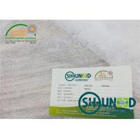 Buy cheap Non Woven Double Side Adhesive Interlining For Fabric Lamination from wholesalers