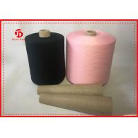 China Raw White Dope Dyed Polyester Yarn , Bright Virgin Spun Polyester Sewing Thread on sale