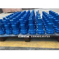 Buy cheap Diamond 3 Blade PDC Drag Water Well Drill Bits from wholesalers