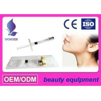 Buy cheap Long lasting Hyaluronic Acid Facial Filler , synovial fluid injections from wholesalers